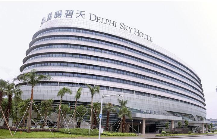 【广西南宁吴圩国际机场酒店项目】近3000万的酒店家具项目